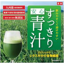https://shokuhin-oem.jp/assets/file/049_jpd_imgA_thum-1.jpg