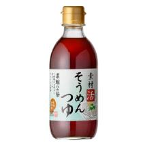https://shokuhin-oem.jp/assets/file/050_kokonoe_imgB_thum.jpg