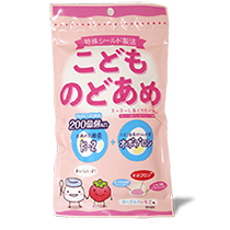 https://shokuhin-oem.jp/assets/file/055_jfarm_thumD.png