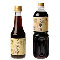 https://shokuhin-oem.jp/assets/file/058_shoubun_thumA.jpg
