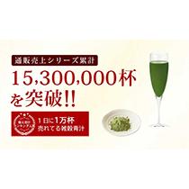 https://shokuhin-oem.jp/assets/file/066_tanesho_thumCnew.png