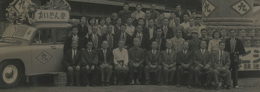 https://shokuhin-oem.jp/assets/file/085_hishiku_bg2.jpg