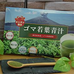https://shokuhin-oem.jp/assets/file/153_mindace-food_thumbB.jpg