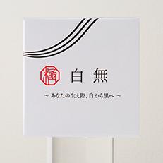 https://shokuhin-oem.jp/assets/file/157_b-cocoro_thumbA.jpg